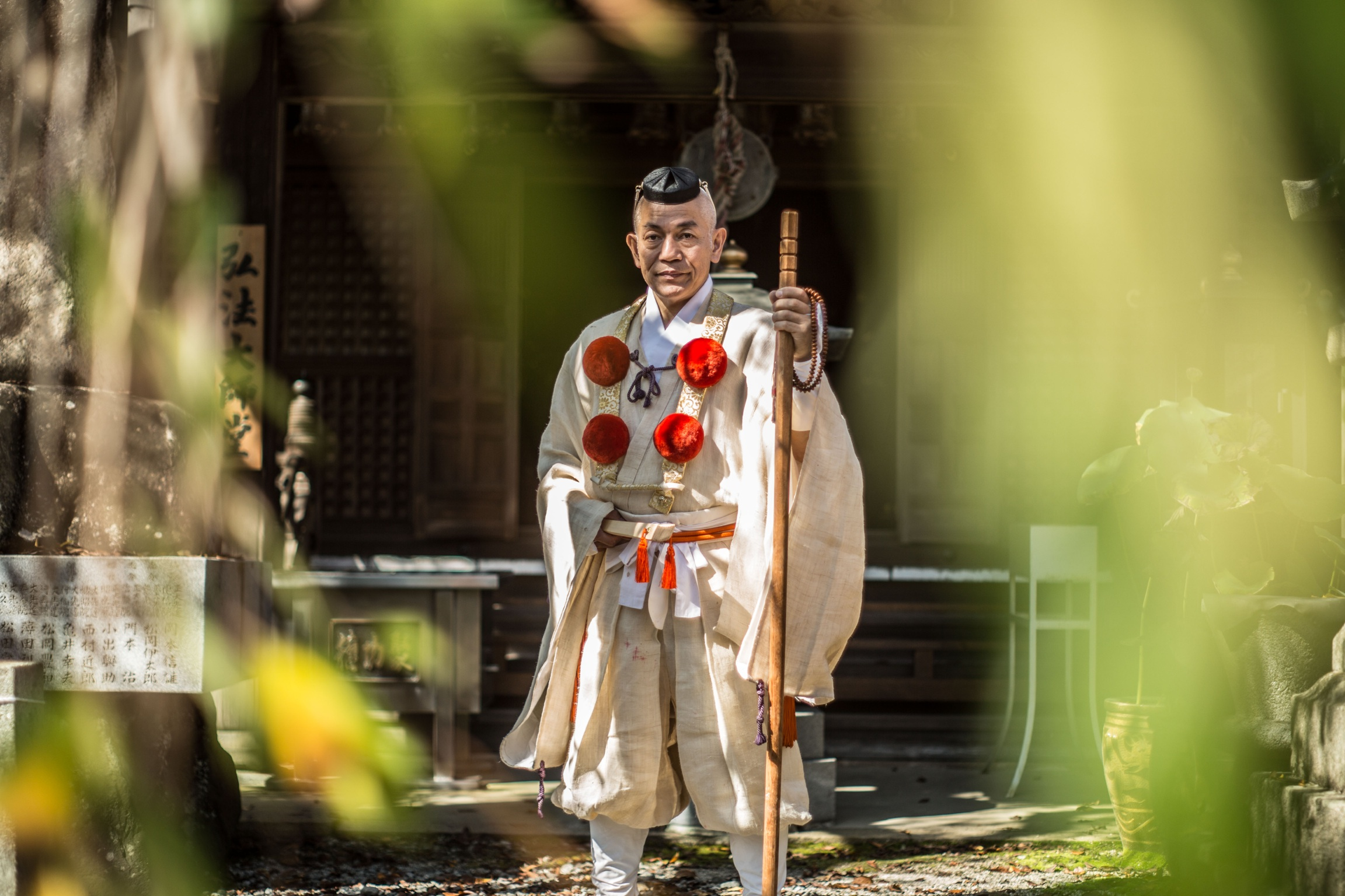 Shugendo High Priest | Japan